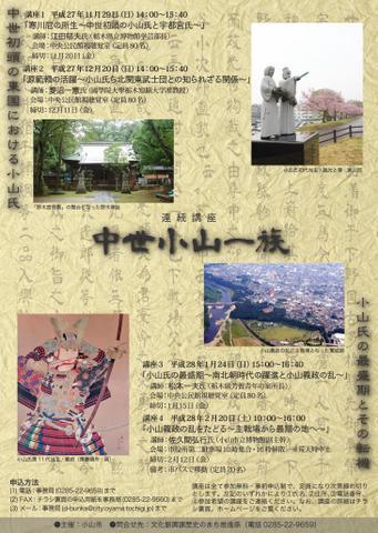OyamaData_1026_1_50.jpg