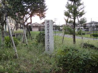 淵辺義博居館(神奈川県相模原市...